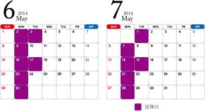2014_カレンダー67