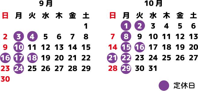 2018910650