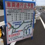 イオンモール京都桂川パート3