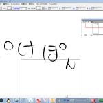 Illustrator CS2で線をグラデーションに