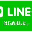 news_line_01_000
