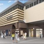 洛西口駅−桂駅間プロジェクト『TauT(トート)』